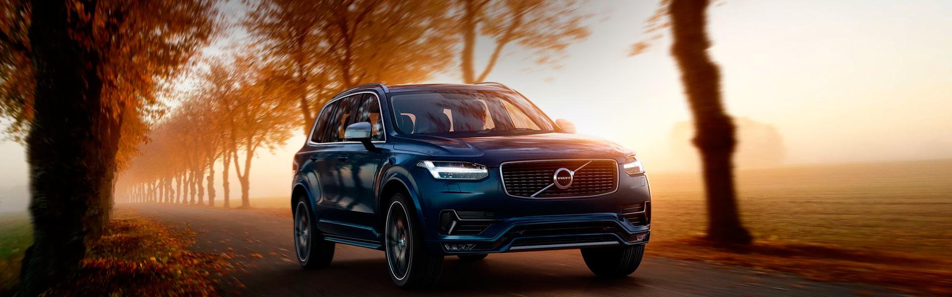 Наконечник рулевой тяги на Volvo